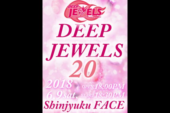 DEEP JEWELS 20