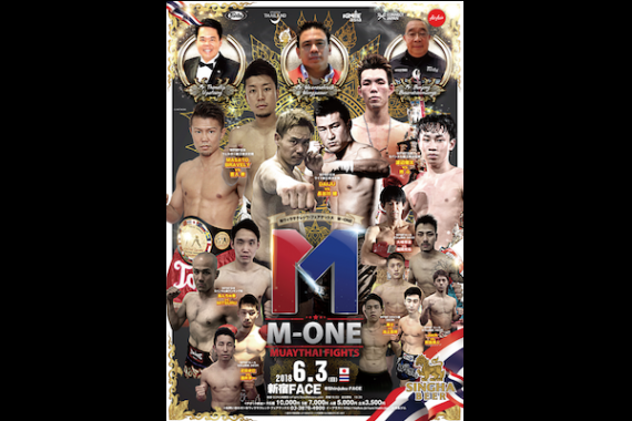 M-ONE 2018 2nd