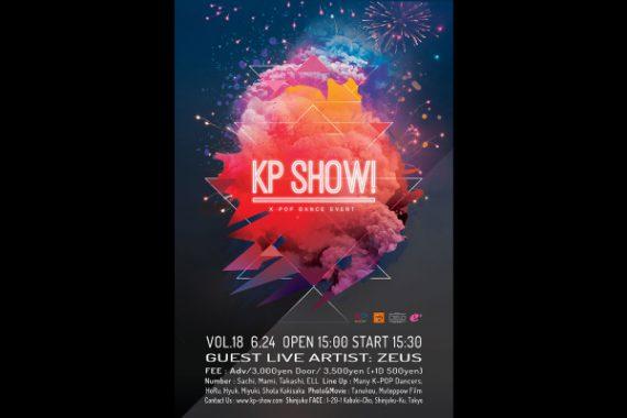 KP SHOW! vol.18