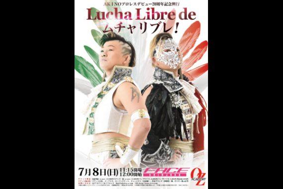 AKINOデビュー20周年記念興行  『Lucha Libre de ムチャリブレ!』