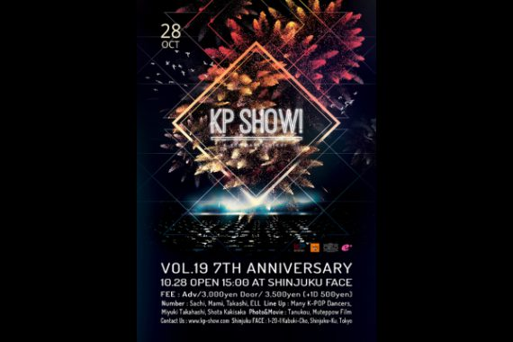 KP SHOW! Vol.19  7th ANNIVERSARY