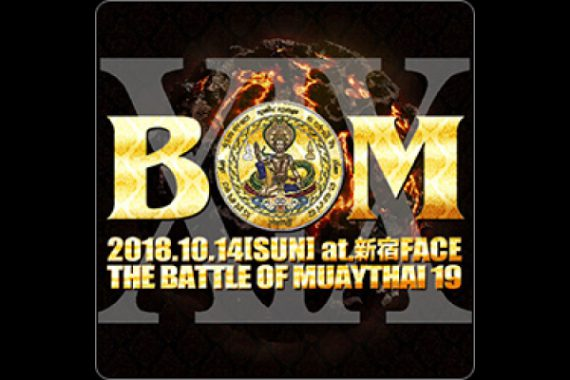 BOM19 – The Battle Of Muay Thai 19 –