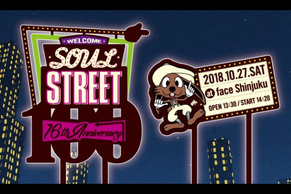 SOUL STREET Vol.100 16th Anniversary
