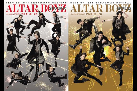 10th ANNIVERSARY BEST OF OFF BROADWAY MUSICAL 「ALTAR BOYZ 2019」