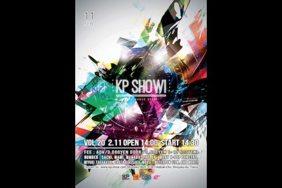 KP SHOW! Vol.20