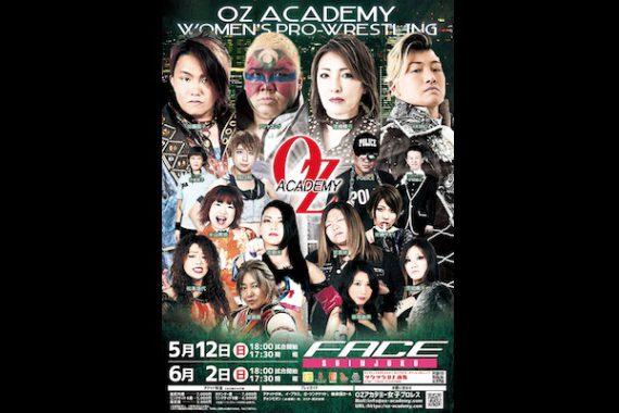 OZアカデミー女子プロレス新宿大会 ~ Happen in something tonight~
