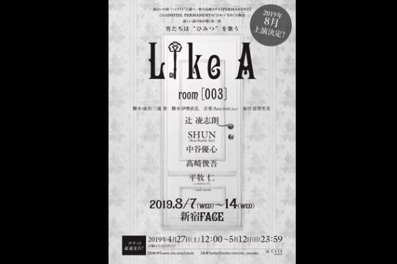 Like A room [003]