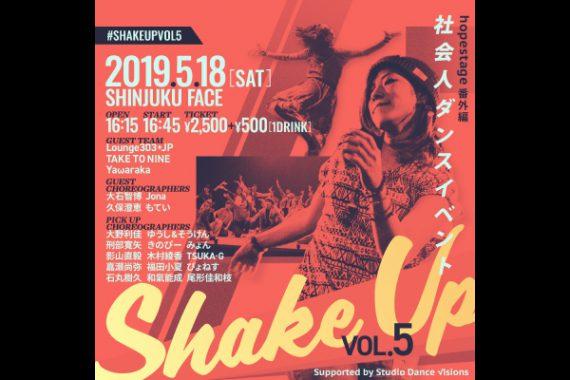 SHAKE UP vol.5