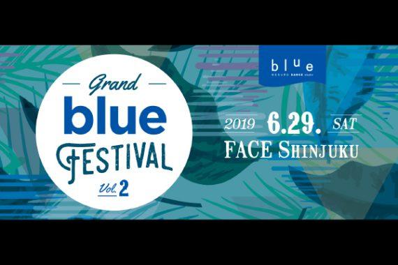 Grand blue Festival Vol.2