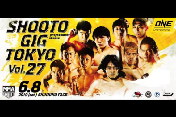 SHOOTO GIG TOKYO Vol.27 Supported by ONE Championship