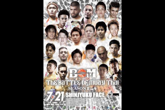 BOM2-4 – The Battle Of Muay Thai SeasonⅡ vol.4 –