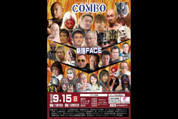 COMBO11周年 新宿フェイス大会