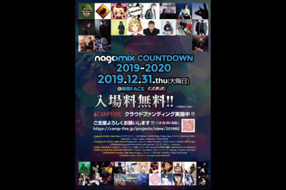 nagomix COUNTDOWN 2019-2020@新宿FACE