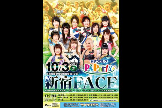 P'sParty新宿FACE大会