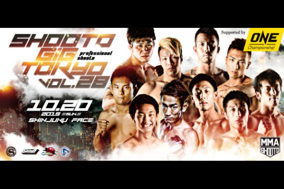 SHOOTO GIG TOKYO Vol.28 Supported by ONE Championship