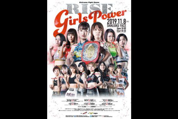 RISE GIRLS POWER