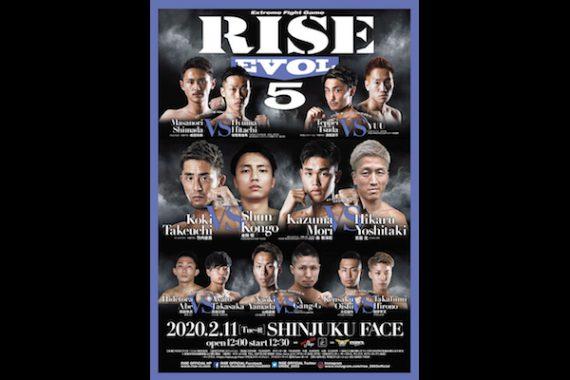 RISE EVOL.5
