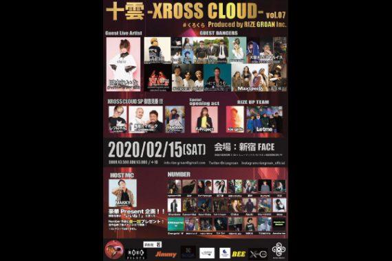 十雲-XROSS CLOUD-#くろくら Vol.07