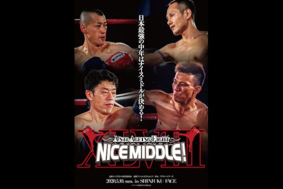 NICE MIDDLE 48 ※公演中止