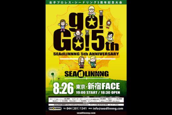 SEAdLINNNG〜SEAdLINNNG5周年記念大会〜