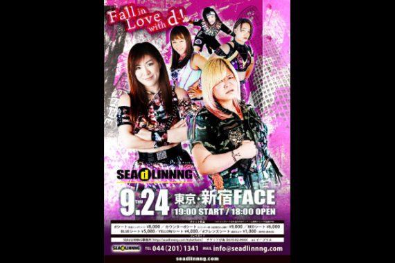 SEAdLINNNG 新宿FACE大会