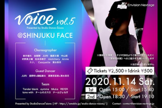 StudioDance√isions presents √oice vol.5【2部】