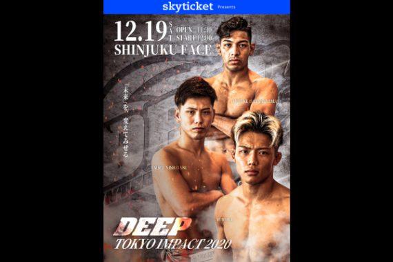 skyticket Presents DEEP TOKYO IMPACT 2020