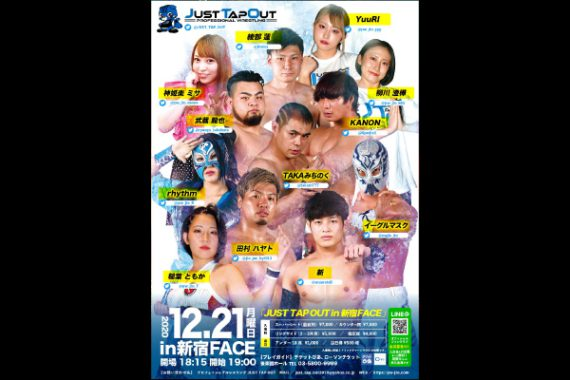 JUST TAP OUT in 新宿FACE