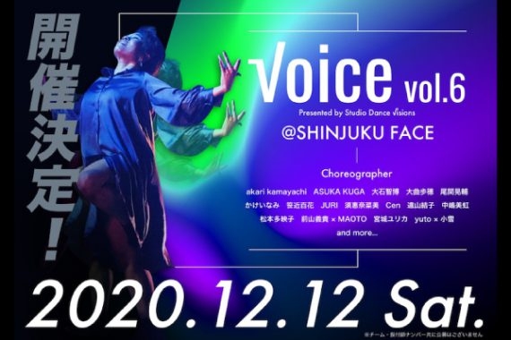 StudioDance√isions presents √oice vol.6【1部】