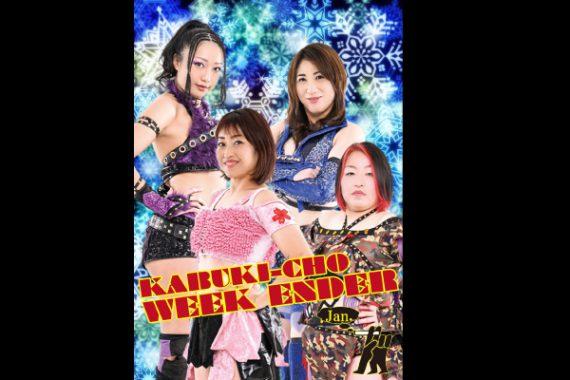 『KABUKI-CHO WEEK ENDER Jan.2021』※開場/開演時間の変更
