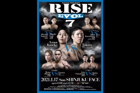 RISE EVOL.7