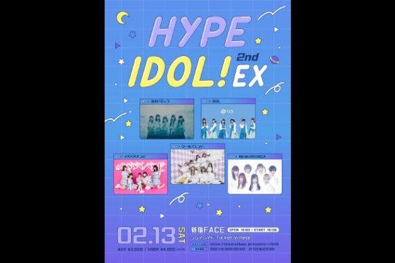 HYPE IDOL!EX 2nd