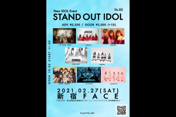 STAND OUT IDOL vol.02