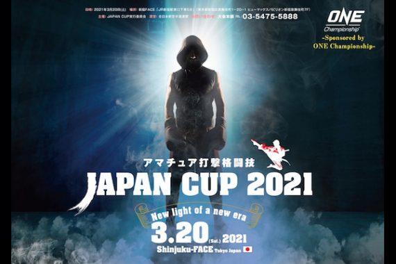 アマチュア打撃格闘技    JAPAN CUP2021 New light of a new era